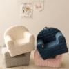 Kép 2/4 - Albero Mio Velvet Kids babafotel - V105 Sötét kék